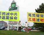 """颜丹:说说""""中国民众对中央政府的满意度"""""""