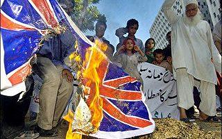 世界各地回教徒強烈抗議英國封爵魯希迪