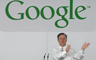 2007年6月19日,古狗縂裁斯密特(Eric Schmidt)在巴黎的一個新聞發佈會上。(MARTIN BUREAU/AFP/Getty Images)