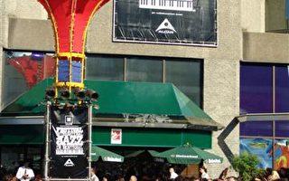蒙特利尔国际爵士音乐节开幕