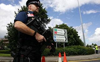 曼城爆炸案英警方又抓两嫌犯 共八人落网