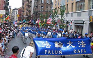 """纽约中国城7月1日举行庆祝独立日大游行﹐法轮功""""天国乐团""""演奏新曲目《送宝》﹐给中国城的民众送上最宝贵的福份。(大纪元图片)"""
