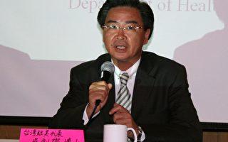 香港無故遣返台灣人民為自由大退步