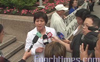 温哥华民众抗议香港遣返案