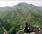 中国万里长城(图片:法新社)