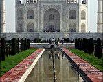 印度的泰姬马哈陵(图片:法新社)