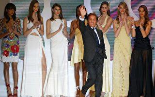 组图:意大利名牌瓦伦蒂诺高级时装展