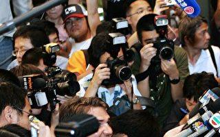 香港記協:主權移轉後傳媒自由空間萎縮