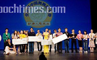 新唐人本周末选播全世界中国舞大赛实况