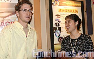 神洲國際電影節開幕 中西方觀眾震撼