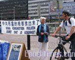了解发生在中国的退党大潮(摄影:姜宏/大纪元)