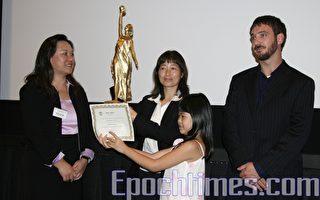 神洲國際電影節頒發正義勇氣獎