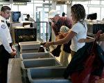 美国机场的安全检查繁琐,所有旅客都得脱下外套、鞋子、手表等。(Photo by Alex Wong/Getty Images)