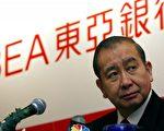 香港东亚银行主席李国宝(AFP)