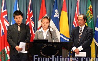 7.20法轮功学员吁加政府谴责迫害