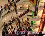 曼谷世貿中心於影節開幕前數日已經一片繁盛景象(攝影:洪威/大紀元)