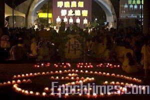 台北7.20烛光悼念会 洋溢温馨祥和