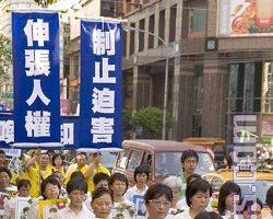 台北政界出席烛光悼念会谴责中共