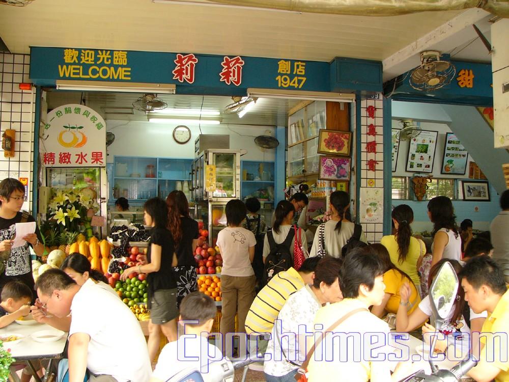 台灣觀光夜市、特色小吃導覽(一)