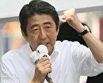 2007 年7月28 日,日本安倍晉三在參議院改選前夕,聲嘶力竭地向選民發表談話。(KAZUHIRO NOGI/AFP/Getty Images)