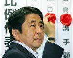 日本參議院選舉,此次選舉女性當選人數創歷史新高紀錄。圖為日本首相安倍晉三。(圖片來源:法新社)