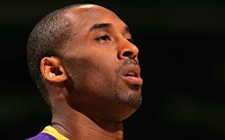 目前湖人當家科比(B.Kobe)對球隊的無所作為感到很不滿意。//Getty,Images