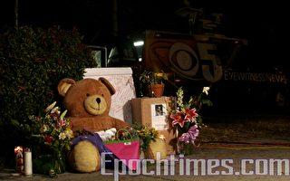 加州奥克兰邮报编辑遭枪杀 社区悼念