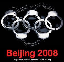 奥运的梦想和使命:清除共产邪灵