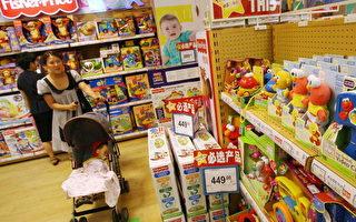 秘鲁检获逾60吨中国有毒玩具