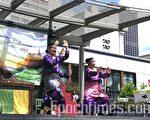 """第13届""""印度尼西亚日""""在旧金山联合广场登场,印尼传统舞蹈表演吸引许多游人目光。(摄影︰刘天育/大纪元)"""