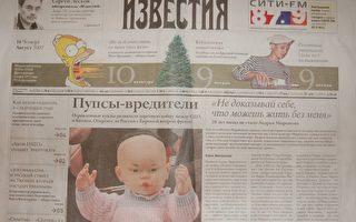 中国有毒玩具事件引起俄罗斯恐慌