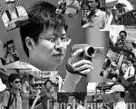 举凡香港法轮功学员参与的活动,都会有大批可疑人物在附近走动拍摄。