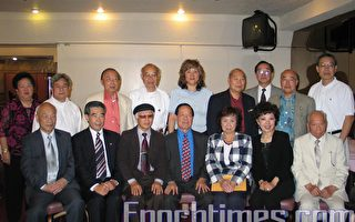 舊金山中華藝術協會成立