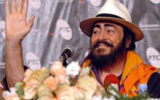 世界著名男高音歌唱家帕瓦罗蒂(AFP)