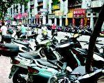 澳门目前有摩托车超过8万辆,而现时的摩托车位只有3万左右。马路边停泊满摩托车是澳门另一风景。(大纪元记者许侠摄)