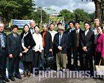 参加APEC期间大赦国际组织抗议中共人权集会部分人士,左二孙立勇(大纪元)
