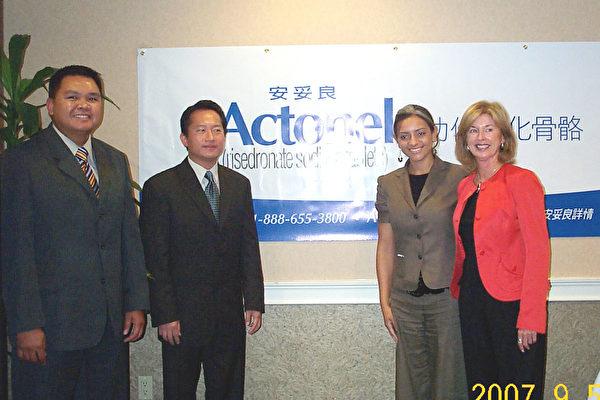 治疗骨质疏松症的新药:安妥良(Actonel)