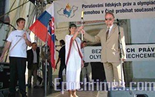 斯洛伐克民众:装聋作哑是一种耻辱