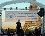 盘古乐队贝斯手段信军在法国迎接人权圣火活动的音乐会上演唱(图片由盘古乐队提供)