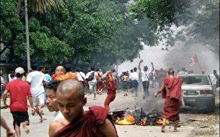 聯合國人權委員會將為緬甸問題召開特別會議