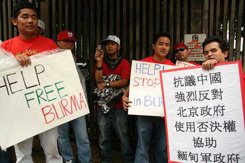 【独家】文件泄中共军方在缅甸的据点