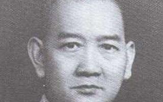 飛鴻第十子照片長期以來被誤認為是黃飛鴻。(公有領域)