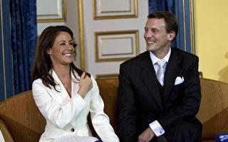 丹麦王子喜订婚