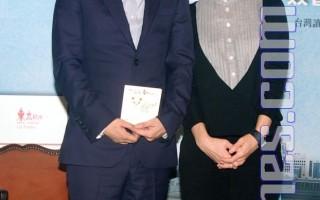 东京铁塔作者Lily Franky(左)与ELLA(右) (摄影:黄宗茂/大纪元)
