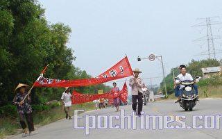 組圖:汕尾兩千人遊行 籲十七大關注