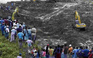 组图:哥伦比亚金矿事故 至少24死