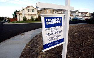 次级房贷风暴 亚特兰大拍卖房屋破纪录