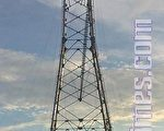 未建成的第11号输电塔。(大纪元)