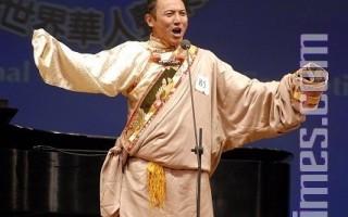 """美声男子组亚军次贡在决赛中演唱藏族民歌""""珠穆朗玛""""。(摄影 戴兵/大纪元)"""