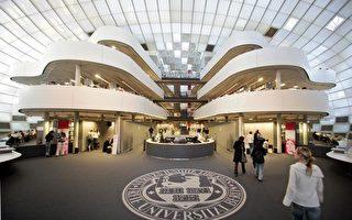 德国柏林自由大学语言学院图书馆(AXEL SCHMIDT/AFP/Getty Images)